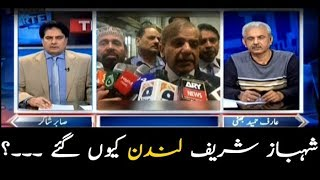 Why did Shahbaz Sharif go to London?