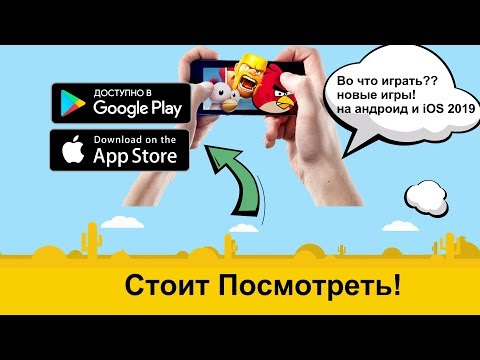 Игровые автоматы бесплатно на андроид