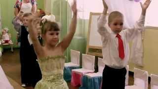 Танцуют маленькие