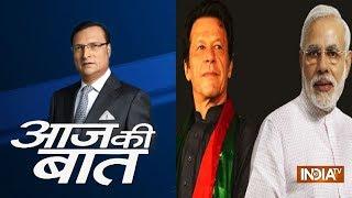 Aaj Ki Baat with Rajat Sharma | October 15, 2018