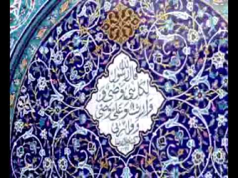 Bibi Zainab Shrine 15
