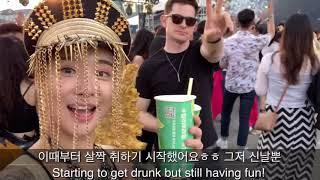 Ultra Music Festival Korea 울트라…
