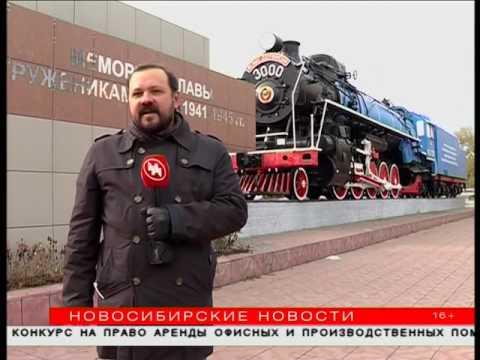 Ровесник Новосибирска – Железнодорожный район отмечает юбилей