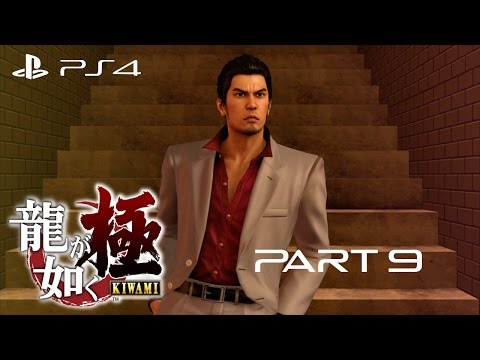 Yakuza: Kiwami Walkthrough Gameplay Part 9 - Underground Paradise