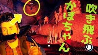 凶悪な変異体に吹き飛ばされるオジサン達【the forest:S3】 #23 べるくら実況 thumbnail