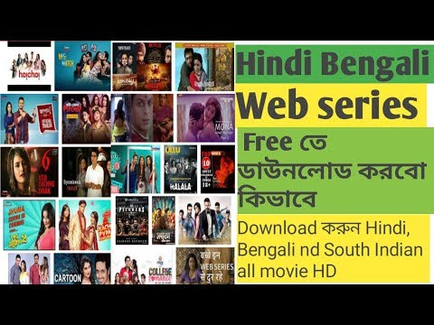 How To Download Web Series||How To Download Bengali &Hindi Web Series Free||Hoichoi, Netflix Amazon