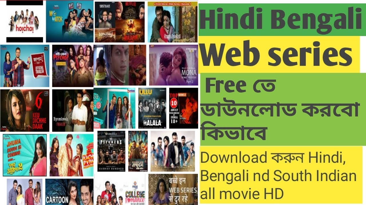 Download How to Download web series||How to download Bengali &Hindi web series free||Hoichoi, Netflix amazon