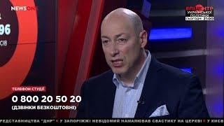 Гордон о современном украинском кино