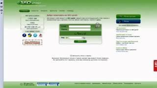 Сайт для заработка денег ''Qcomment'' до 600р в день