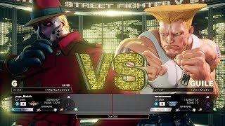 Match (G) vs Daigo Umehara (Guile) まっち(G)vs ウメハラ(ガイル)
