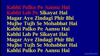 Kabhi Palko Pe Aansu Hai - Kishore Kumar Hindi Full Karaoke with Lyrics