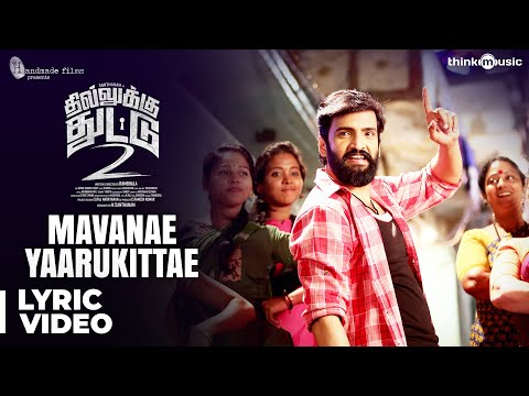 Dhilluku Dhuddu 2 | Mavanae Yaarukittae Song Lyrical Video | Santhanam | Rambhala | Shabir