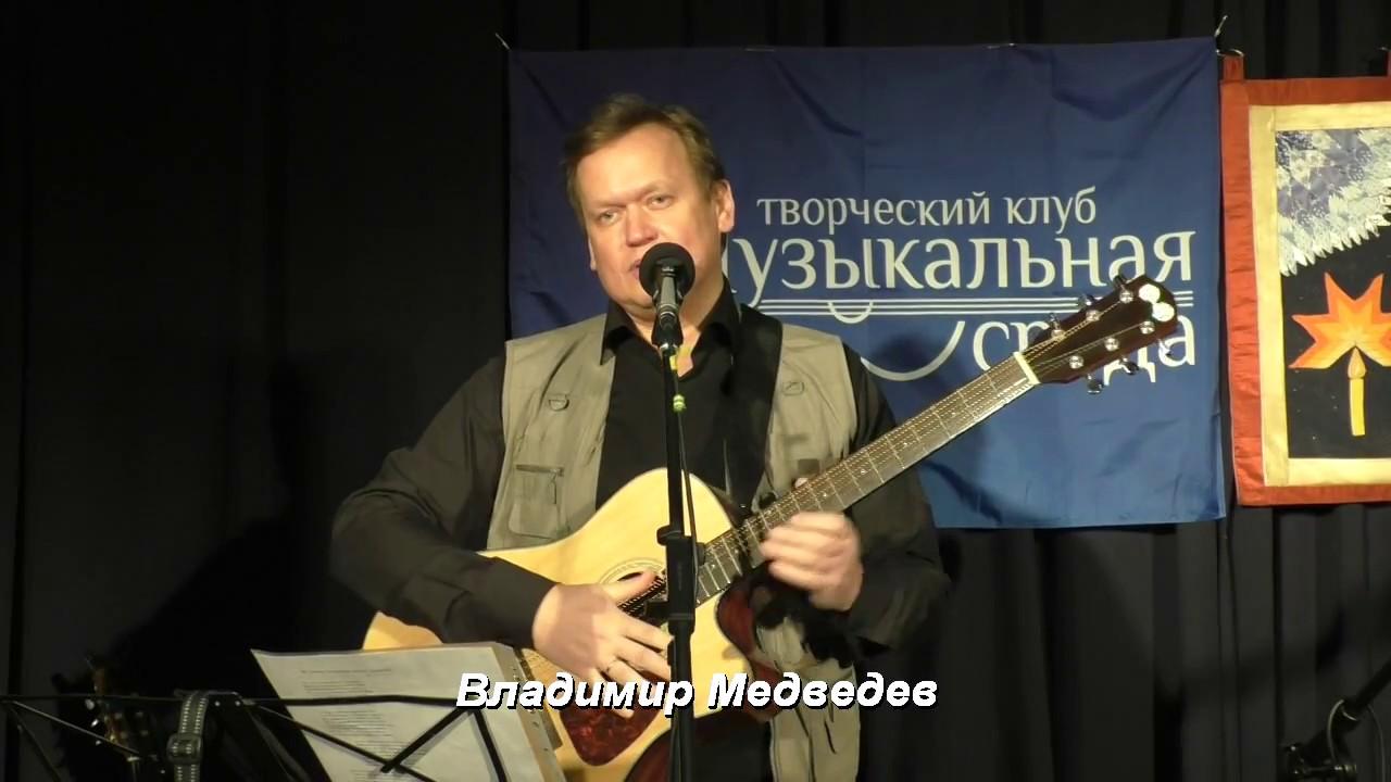Музыкальная Среда 22.02.2017. Часть 2