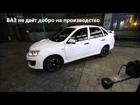Lada Granta 1.8 Супер-Авто 2014