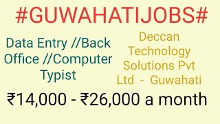 #GUWAHATI#JOBSnearme| Jobs in GUWAHATI For Freshers and Graduates | No experience |