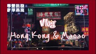 [VLOG] 나의  홍콩 & 마카오 여행 브이로…