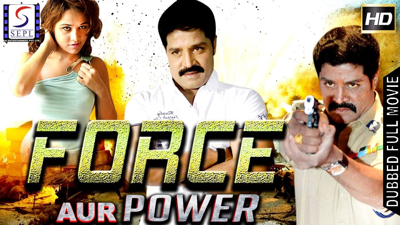 force full movie 2018