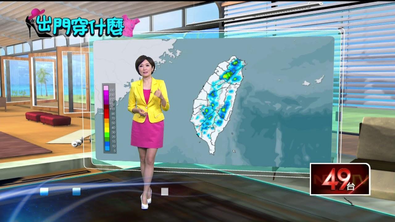 6縣市高溫警示飆36度 北市體感恐破40度 - YouTube