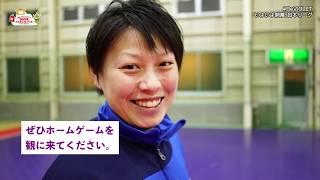 CNS★スーパーバイオレットソウル2020年1月放送分
