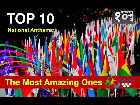 Top 10 national anthems at Rio Olympics 2016 - Russia, Myanmar, Nepal, Israel, Brazil, China