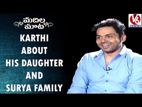 Karthi About His Daughter And Surya Family...