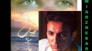 Shadmehr Aghili NEW 2009 VS Amir Rassai with Azizam + lyrics and translation