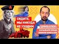 Захарова - Санду: С Приднестровья не уйдем! Тирасполь - наш!