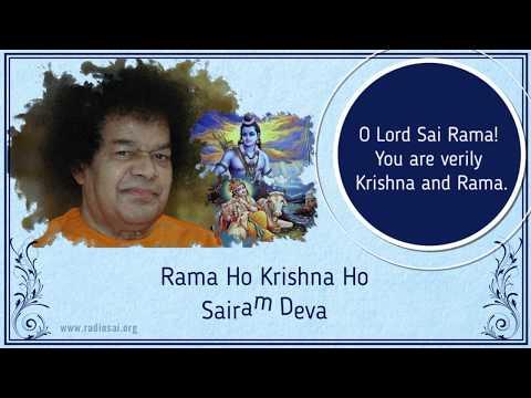 Bhajan Tutor - Sathya Dharma Shanti Prema | Learn a Sai Bhajan Line by Line