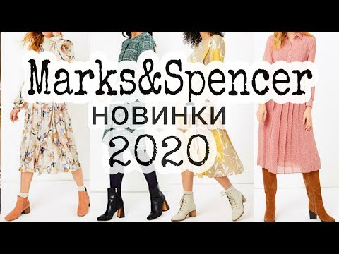 MARKS & SPENCER 2020. Новинки и платья к весне с примеркой. Шоппинг влог в Стамбуле.