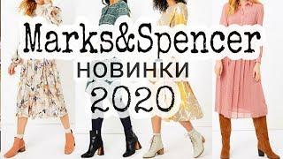 MARKS SPENCER 2020 Новинки и платья к весне с примеркой Шоппинг влог в Стамбуле