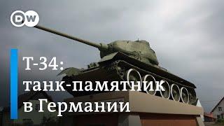 Т-34: как в Германии сохранили советский танк-памятник на деньги из России
