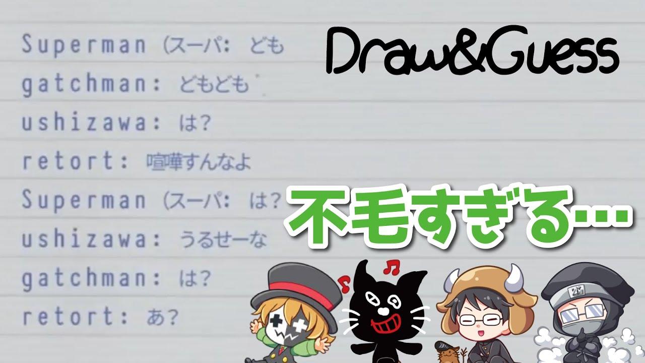 チャットで遊ぶTOP4 〜不毛編〜