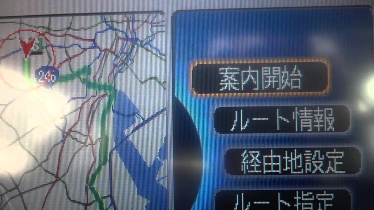 honda odyssey original navigation explanation tokyo japan mick lay