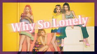 [4人 COVER] Wonder Girls(원더걸스) - Why So Lonely