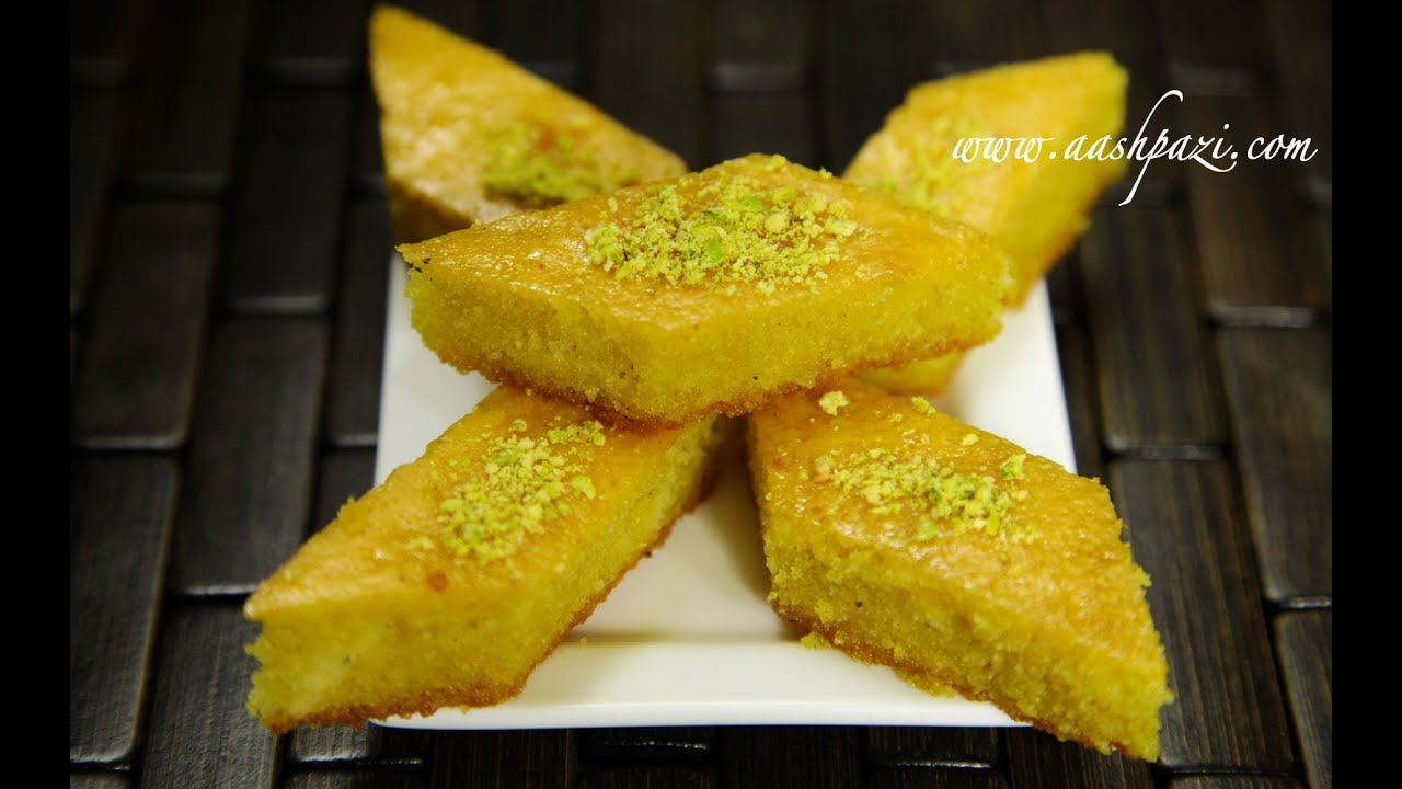 Baghlava Yazdi, Baklava Cake Recipe - YouTube