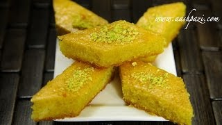 Baghlava Yazdi, Baklava Cake Recipe