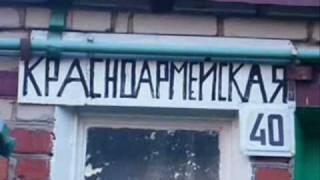 городок.лето 2009. вадинск