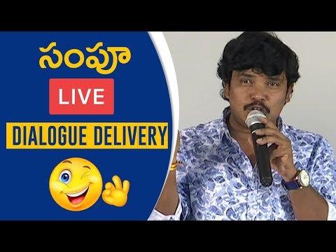 Sampoornesh Babu LIVE Dialogue Delivery On Stage | Sampoornesh Babu World Record Dialogue
