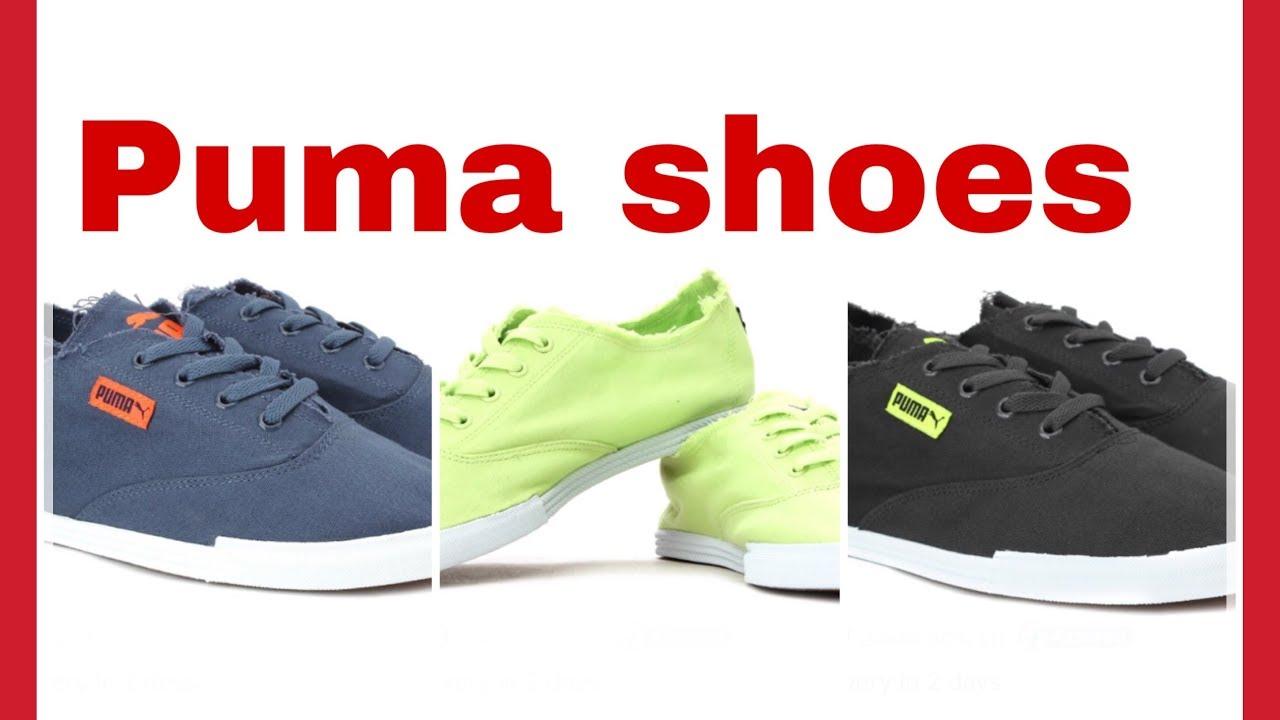 promo code 4b9e6 ac29c buy puma ferrari edition shoes flipkart 738c4 8e905