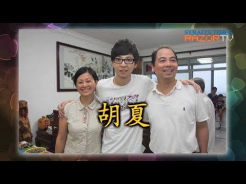 His lovey-dovey parents (Hu Xia 胡夏 Pt 1)