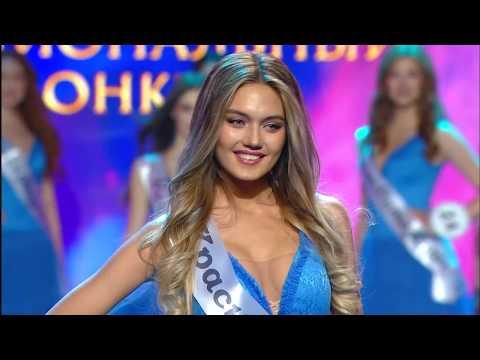 Мисс Россия 2018: Первый выход финалисток – Miss Russia 2018: First Exit - Смотреть видео онлайн