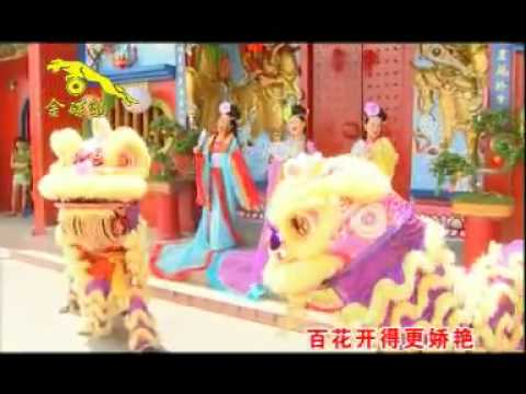 CHINESE NEW YEAR SONG 33 M-Girls 2012 (拜大年  春到人)