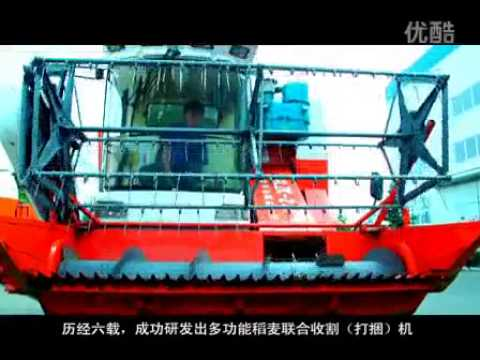 4LZK-2.0 Whear&Rice Harvester bundling machine