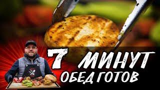 Каре ягнёнка на гриле Картошка на гриле Шашлык из баранины Рецепт баранины