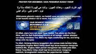 Dua Penawar Insomnia / Prayer to overcome Insomnia