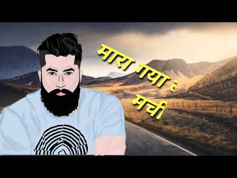 New Gujjar WhatsApp Status Video Gujjar Song Ragni