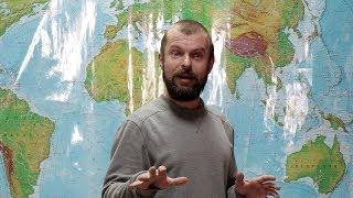 Константин Куксин. Гунны