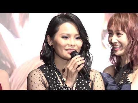 華研國際x寬宏藝術- 我們's Women演唱會記者會