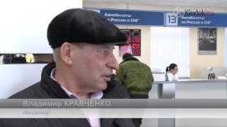 Продажа льготных авиабилетов на Дальнем Востоке(, 2013-04-02T10:58:19.000Z)