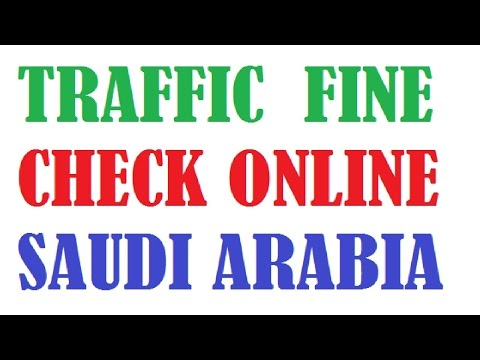 Query Traffic Violations In Saudi Arabia